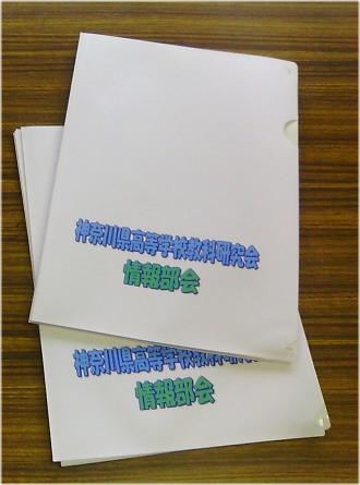 d_folder
