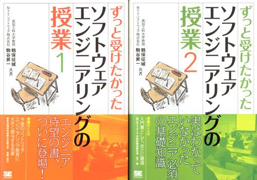 Komaya_book
