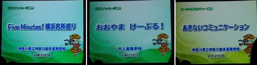 Sobun201005