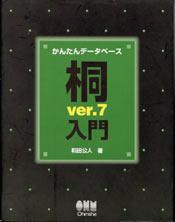 Kiri7book