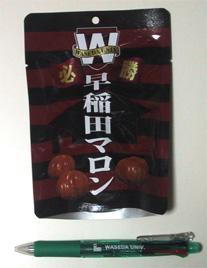 Waseda_marron